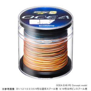 (送料無料) シマノ オシア EX8 PE 10.0号(150lb)-500m angle-webshop