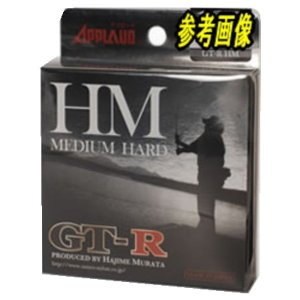 サンヨーナイロン アプロード GT-R HM 20Lb-100m(代引は送料別途) (メール便送料無料) angle-webshop