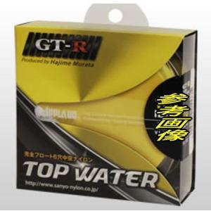 【メール便送料無料】サンヨーナイロン アプロード GT-R トップ ウォーター 12Lb-100m【代引は送料別途】|angle-webshop