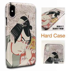 スマホケース ハード 浮世絵 歌舞伎役者 屏風 iPhone11 Pro Max iPhoneXs ...