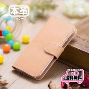 Huawei スマホケース 手帳型 本革 ヌメ革 レザー マグネット Huawei P30 lite...