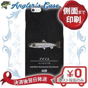 スマホケース アメマス 釣り 魚 ルアー  iPhone8 iPhone8 Plus iPhoneX...