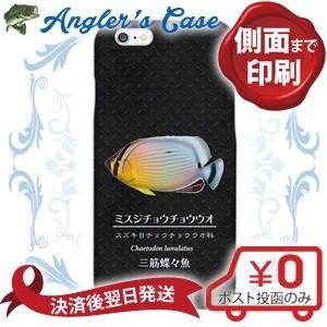 iPhone スマホケース 送料無料 iPhoneX iPhone8 Plus Xperia XZ ...