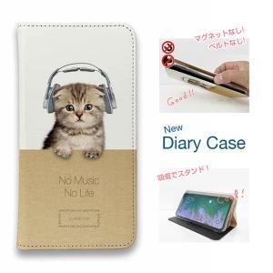 スマホケース 手帳型 かわいい 猫 雑貨 iPhone12 Pro Max mini iPhone1...
