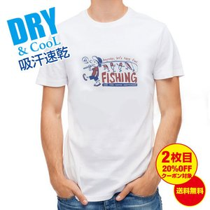 釣り人にはたまらない、おもしろい、個性的なデザインTシャツがココにある!  ブラックバス、シーバス、...