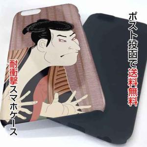 オシャレでかわいい、おもしろい、個性的なデザインがココにある! 歌舞伎、浮世絵、芸術、伝統、屏風、オ...