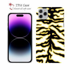 スマホケース ソフトケース TPU アニマル柄(タイガー) 動物 虎 iPhone11 Pro iP...
