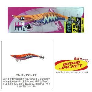 ヤマシタ エギ王 LIVE サーチ 2.5号/031 オレンジレッド エギング ゆうパケットOK