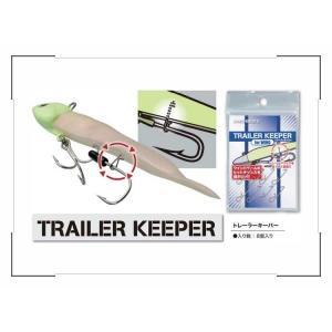第一精工 トレーラーキーパー アジ・メバル ゆうパケットOK|anglers-sarai