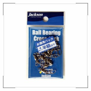 ジャクソン ボールベアリング・クロスロックスイベル #1 ゆうパケットOK|anglers-sarai