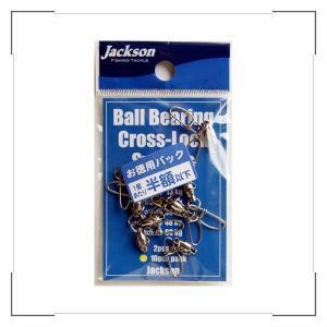 ジャクソン ボールベアリング・クロスロックスイベル #2 ゆうパケットOK|anglers-sarai