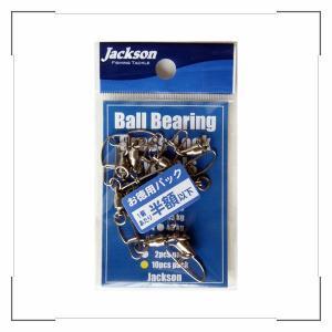 ジャクソン ボールベアリング・クロスロックスイベル #3 ゆうパケットOK|anglers-sarai
