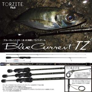 ヤマガブランクス アジング・メバリング ロッド BlueCurrent JH-Special (ブルーカレント) 65 TZ NANO|anglers-sarai