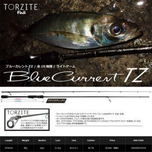 ヤマガブランクス アジ・メバル ロッド BlueCurrent(ブルーカレント) 85 TZ NANO オールレンジ|anglers-sarai