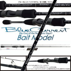 ヤマガブランクス BlueCurrent(ブルーカレント) 78 NANO ベイトモデル アジング・メバリング・チヌ|anglers-sarai