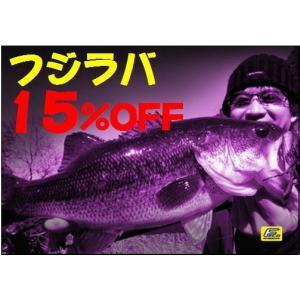 15%OFF IMAKATSU イマカツ フジラバ 2.7g  #ABJ-018 イマエウォーターメロン※ 画像は各サイズ共通です。|anglersweb