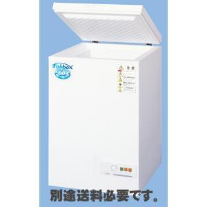 ダイレイ フィッシュボックス FB-77eco -60度冷凍庫 ※別途送料が必要です。|anglersweb