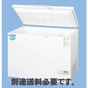 ダイレイ フィッシュボックス FB-217eco -60度冷凍庫※別途送料が必要です|anglersweb
