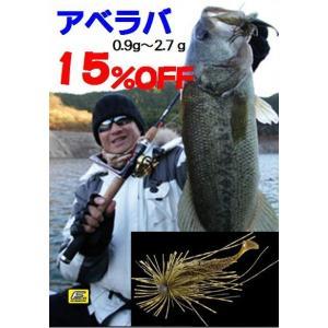 15%OFF IMAKATSU イマカツ アベラバ1.3g  #ABJ-007 パンプキンタイガーグリーンフレーク※ 画像は各サイズ共通です。|anglersweb