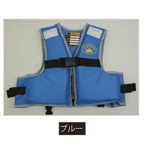 ザッピー ZP-045 ブルー Sサイズ ZAPPY キッズベスト 子供用フローティングベスト|anglersweb