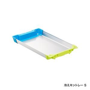 シマノ(Shimano) AC-C81R 冷えキントレー S|anglersweb