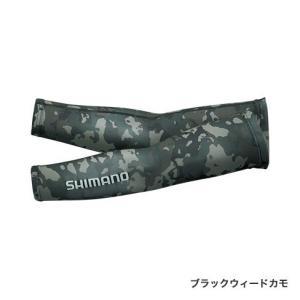 シマノ AC-067Q SUN PROTECTION アームカバー ブラックウィードカモ フリー / 日焼け防止 吸水速乾 UVカットの商品画像|ナビ
