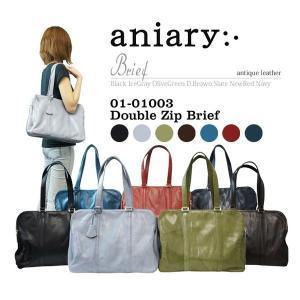 アニアリ・aniary バッグ ブリーフバッグ【送料無料】アンティークレザー 2層ブリーフトートバッグ Double Zip Brief 01-01003|aniary-shop