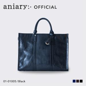 アニアリ・aniary バッグ ブリーフ【送料無料】アンティークレザー  Breaf 01-01005|aniary-shop