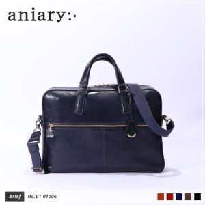 アニアリ・aniary ブリーフ バッグ【送料無料】アンティークレザー brief 01-01006|aniary-shop