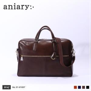 アニアリ・aniary ブリーフ バッグ【送料無料】アンティークレザー brief 01-01007|aniary-shop