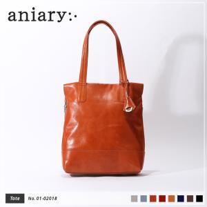 アニアリ・aniary トートバッグ【送料無料】<br>アンティークレザー  tote 01-02018|aniary-shop