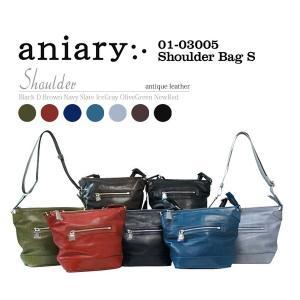 アニアリ・aniary バッグ ショルダーバッグ【送料無料】アンティークレザー ショルダーバッグS shoulder S 01-03005|aniary-shop