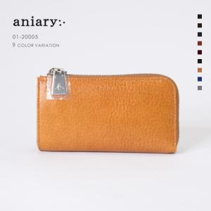 アニアリ・aniary キーケース【送料無料】アンティークレザー キーケース Key Cases 01-20005|aniary-shop