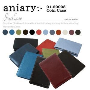 アニアリ・aniary パスケース 小銭入れ【送料無料】アンティークレザー カードケース Pass Case 01-20008|aniary-shop