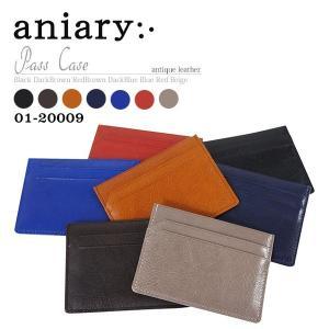 アニアリ・aniary パスケース<br>アンティークレザー passCase 01-20009|aniary-shop