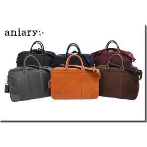 アニアリ ・ aniary バッグ ブリーフバッグ/ ブリーフケース 【送料無料】 アイディアルレザー ブリーフ Brief 02-01003|aniary-shop