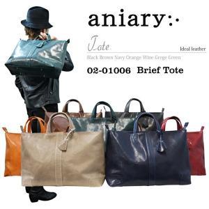 アニアリ・aniary バッグ ブリーフトート【送料無料】アイディアルレザー ブリーフトート Brief Tote 02-01006|aniary-shop