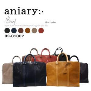 アニアリ・aniary バッグ ブリーフケース【送料無料】アイデアルレザー 2Way ブリーフケース 02-01007|aniary-shop