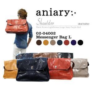 アニアリ・aniary  バッグ メッセンジャーバッグ【送料無料】アイディアルレザー メッセンジャーバッグ Messenger L 02-04002|aniary-shop