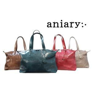アニアリ・aniary バッグ ボストンバッグ【送料無料】アイディアルレザー ボストン Boston 02-06000|aniary-shop