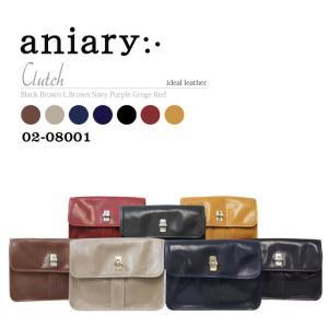 アニアリ・aniary バッグ クラッチバッグ【送料無料】アイディアルレザー カバークラッチバッグ Cover Clutch 02-08001|aniary-shop