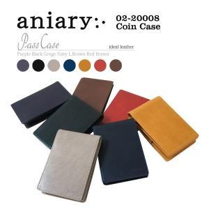 アニアリ・aniary パスケース 小銭入れ【送料無料】アイディアルレザー カードケース Pass Case 02-20008|aniary-shop