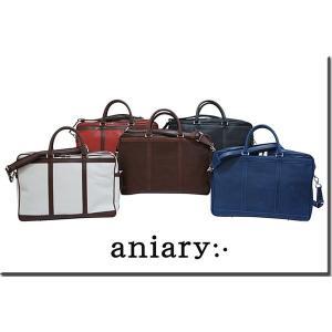 アニアリ ・ aniary バッグ ブリーフバッグ ブリーフケース 【送料無料】アイディアルパンチングレザー ブリーフ Brief 04-01000|aniary-shop