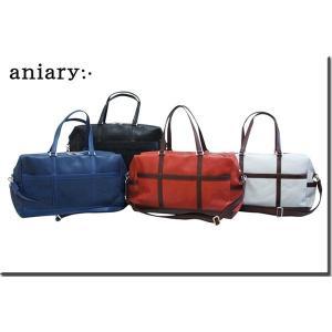 アニアリ・aniary バッグ ボストンバッグ【送料無料】 アイディアルパンチングレザー ボストン Boston 04-06000|aniary-shop