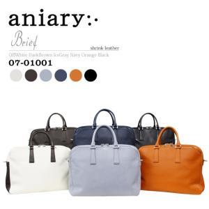 アニアリ・aniary ブリーフバッグ<br>【送料無料】シュリンクレザー Brief 07-01001|aniary-shop