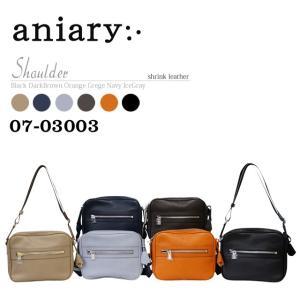 シュリンクレザー shoulder 07-03003|aniary-shop