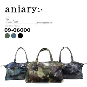 アニアリ・aniary ボストン【送料無料】Camouflage Leather Boston 09-06000|aniary-shop