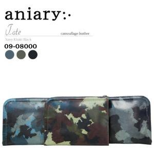 アニアリ・aniary クラッチケース【送料無料】カモフラージュ クラッチケース Clutch 09-08000|aniary-shop