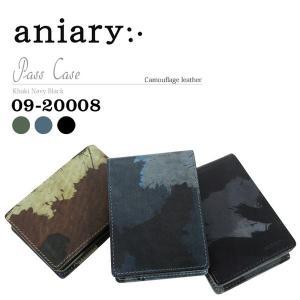 アニアリ・aniary コイン&パスケース【送料無料】アイディアルレザー迷彩 Pass case 09-20008|aniary-shop