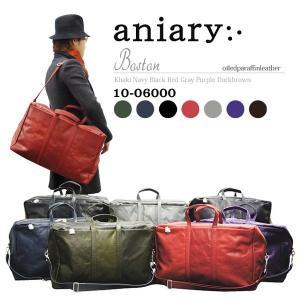 アニアリ・aniary ボストンバッグ【送料無料】オイルドパラフィンレザー ボストンバッグ  Boston 10-06000|aniary-shop